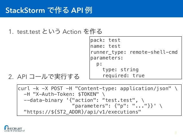StackStorm API 1. test.test Action    2. API pack: test name: test runner_type: remote-shell-cmd parameters: p: type: s...
