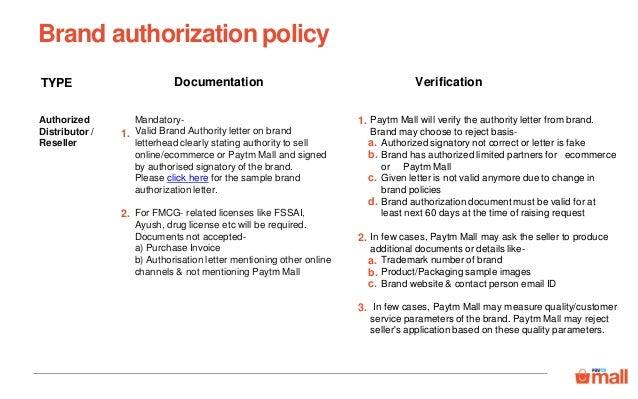 Brand authorization process