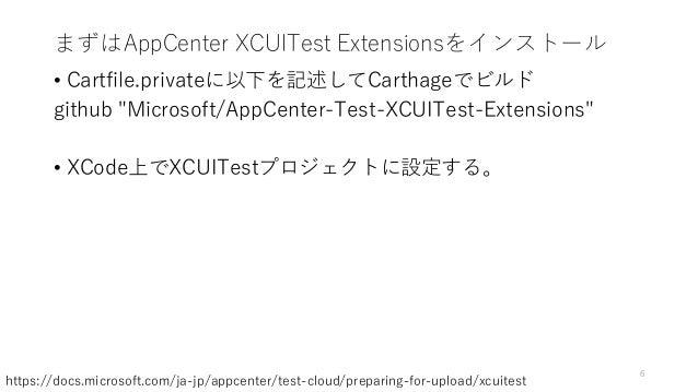 Visual Studio App CenterでXCUITestの実機テスト