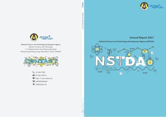 Annual Report 2017 (English Version)