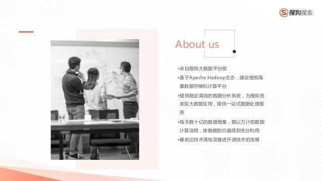 The Practice of Alluxio in-memory filesystem in Sogou Slide 2
