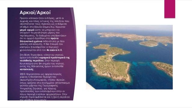 χρονολόγηση site Ανατολικό Ακρωτήριο