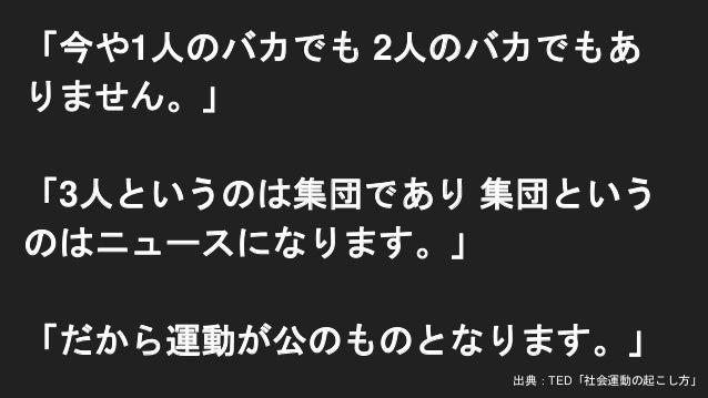 #武闘派CIO CIOによる運動 画像出典:日経クラウドファースト