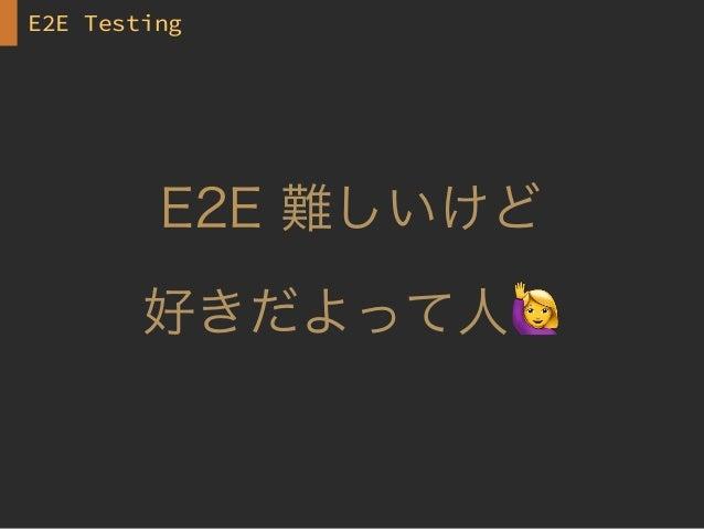 E2E Testing 🙋