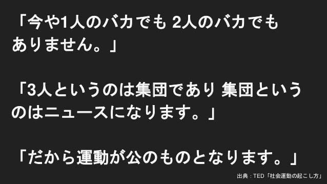 #武闘派CIO 尖ったCIO による 改革の運動 画像出典:日経クラウドファースト =