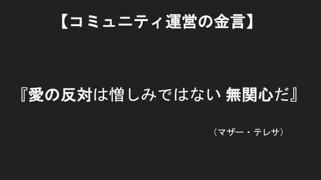 20181112 cmc meetup tokyo tomooka lt