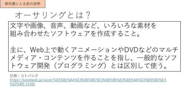 ARの教科書輪読会 第10章発表スライド Slide 3