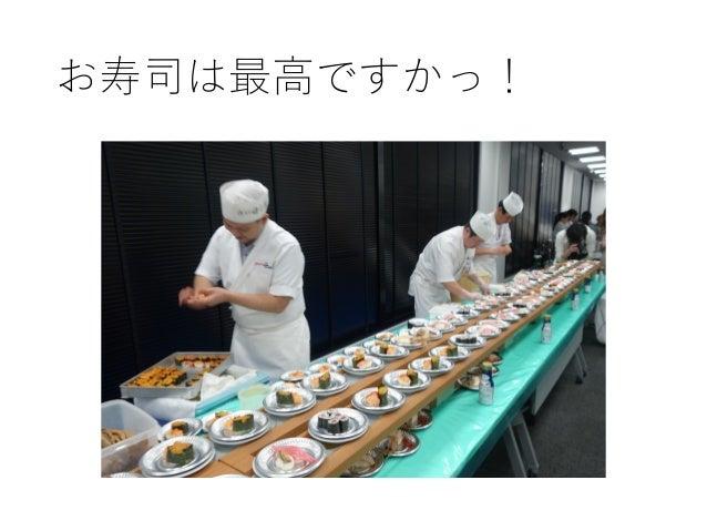 JJUG CCC 2018 Fall 懇親会LT Slide 2