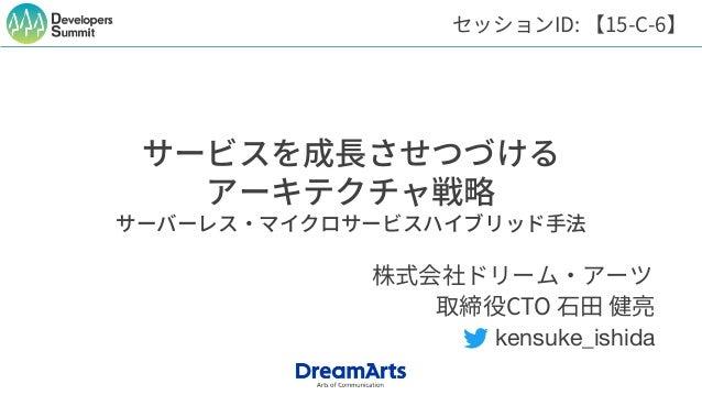 kensuke_ishida