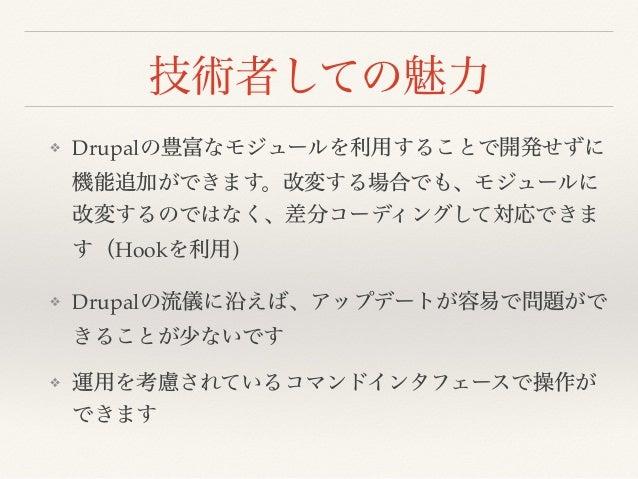 ❖ Drupal Hook ) ❖ Drupal ❖