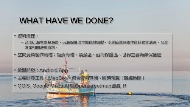 2018 fishackathon@Taipei-Team 31-Tetrapod消波塊 Slide 3