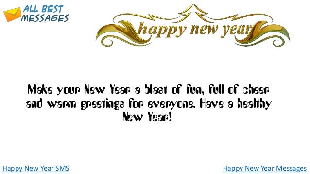 Happy new year messages new year sms wishes allbestmessages happy new year messages 5 m4hsunfo