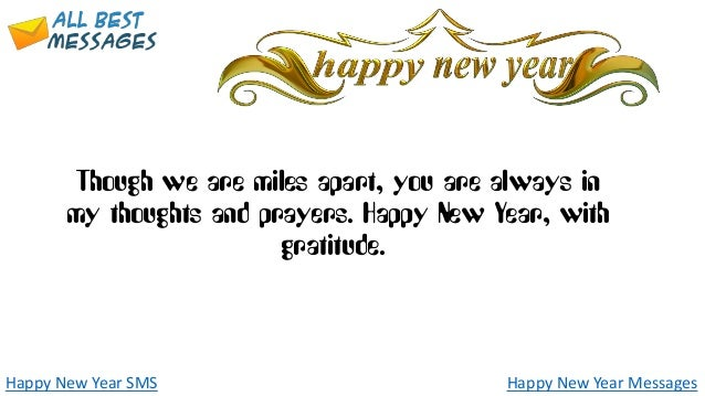 Happy New Year Messages, New Year SMS & Wishes - allbestmessages