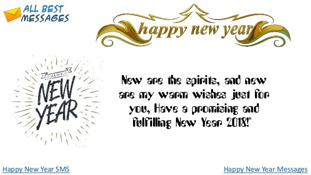 happy new year messages 9