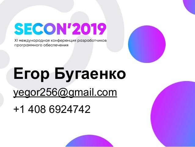 Егор Бугаенко yegor256@gmail.com +1 408 6924742
