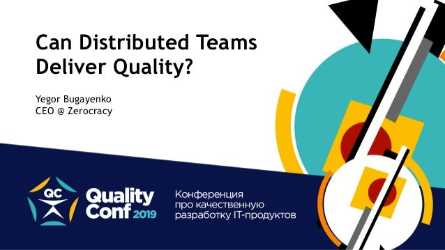 Can Distributed Teams