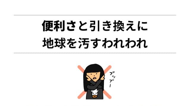 https://www8.cao.go.jp/cstp/society5_0/index.html