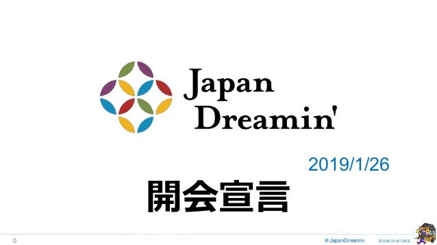 TERAKOYAFORCEJapanDreamin0 2019/1/26
