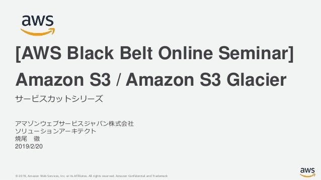 © 2019, Amazon Web Services, Inc. or its Affiliates. All rights reserved. Amazon Confidential and Trademark アマゾンウェブサービスジャパ...