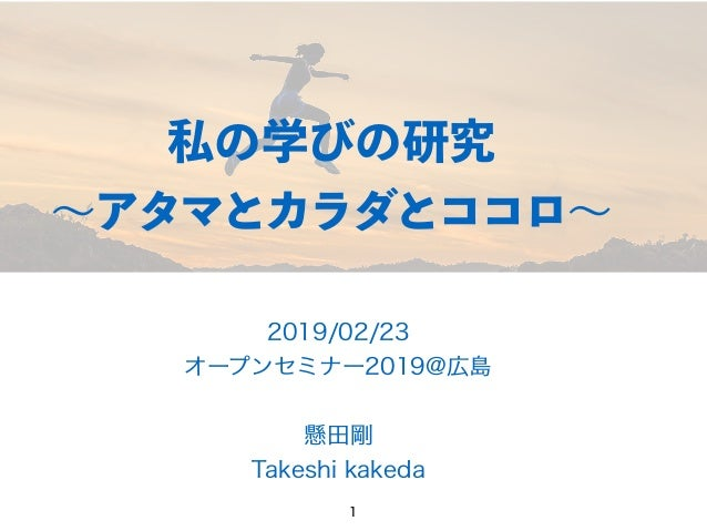 47 Zensow( ) Agile459 Twitter @kkd Facebook takeshi.kakeda https://medium.com/kkds-remarks https://www.slideshare.net/kkd/...