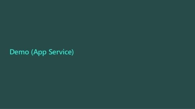 Azure Data Services概要