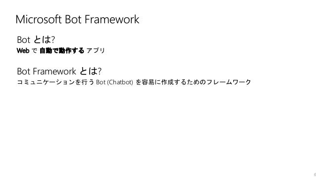 Databricks Platform 84