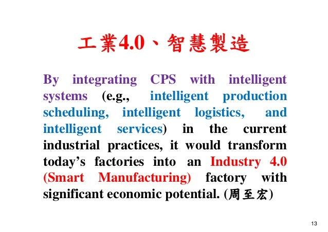 工業4.0、智慧製造 By integrating CPS with intelligent systems (e.g., intelligent production scheduling, intelligent logistics, an...