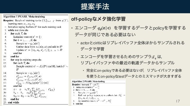 off-policy • policy  • actor ciritic  •  • on-policy  on-policy test 17 qϕ(z|c) ℬ 𝒮c