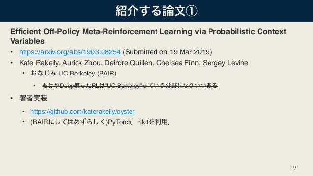 Efficient Off-Policy Meta-Reinforcement Learning via Probabilistic Context Variables • https://arxiv.org/abs/1903.08254 (S...
