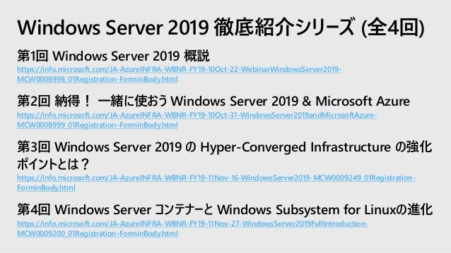 Microsoft Azure Storage 概要