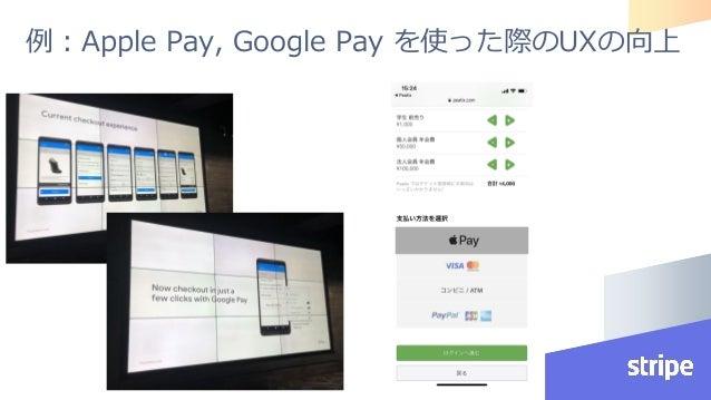 日本でもConnect の事例が増加 タクシーの相乗りサービス いけなくなったホテル予約の 売買サービス