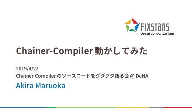 è – è – $ docker build –f docker/Dockerfile.tmpl -t chainer-compiler:cuda-10.0 . $ nvidia-docker run -i -t --cap-add=SYS_P...