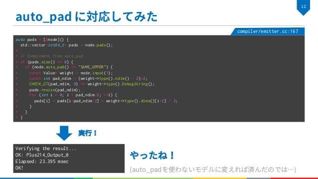 è – class Node : public NodeBase { public: Node(const onnx::NodeProto& xnode, const std::vector<Value*>& inputs, const std...