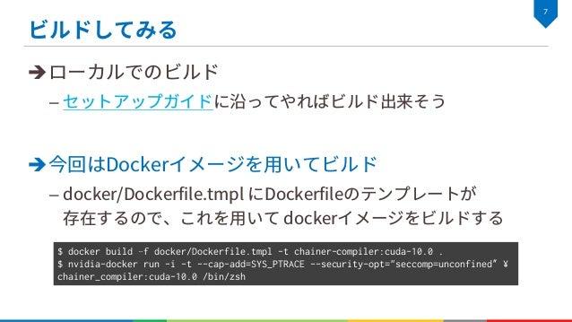 è class ModelRunner { public: ModelRunner(const cmdline::parser& args, int64_t initial_free_bytes, Model* model) : model_(...