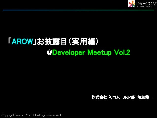 Copyright Drecom Co., Ltd. All Rights Reserved. 