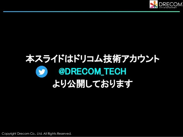 「AROW」お披露目(実用編) Slide 2