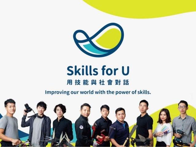 1. 介紹Skills for U 2. NPO的理想面貌 3. 影響力來源與未來模樣 4. 政策耕耘與利害群體界定 5. 為組織導入工具 6. 解決方案驗證 7. 社會對話 8. 支持者的信賴關係建立