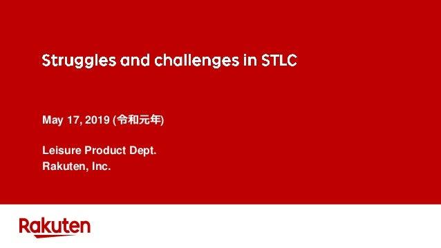 May 17, 2019 (令和元年) Leisure Product Dept. Rakuten, Inc.