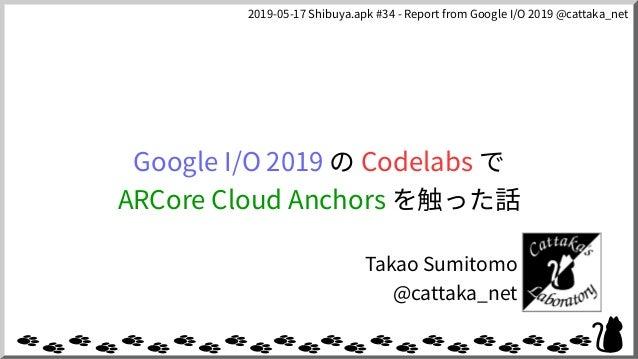 Arcore By Google Apk