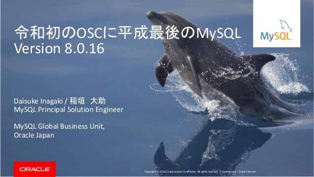 Copyright © 2018, Oracle and/or its affiliates. All rights reserved. | Confidential – Oracle Internal 令和初のOSCに平成最後のMySQL V...