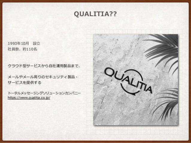Management 3.0 X QUALITIA ~Management 3.0をチームで試してみたこと  Slide 2