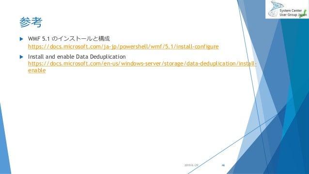 参考  WMF 5.1 のインストールと構成 https://docs.microsoft.com/ja-jp/powershell/wmf/5.1/install-configure  Install and enable Data De...