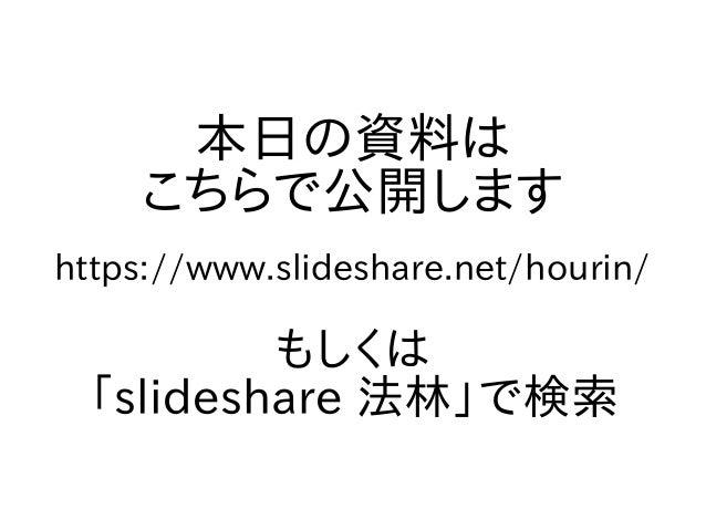 【1990年代前半/名古屋編】平成生まれのためのUNIX&IT歴史講座 Slide 2