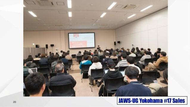 JAWS-UG Yokohama #17 Sales20