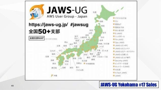 JAWS-UG Yokohama #17 Sales49