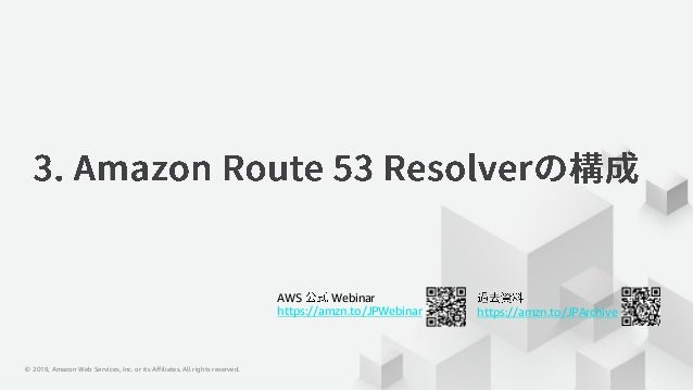© 2019, Amazon Web Services, Inc. or its Affiliates. All rights reserved.© 2019, Amazon Web Services, Inc. or its Affiliat...