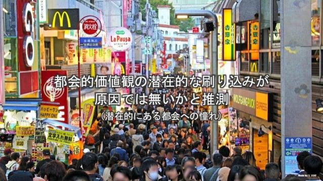 • 公共交通が発展してて • 病院もたくさんあり • 居酒屋もレストランも選び放題 • 祭りも賑わって • ちょっと移動すれば憩いの場もある • 服でも電気製品でもお店が近い • 多種多様な娯楽