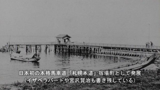 日本ダービー初代優勝ジョッキー 函館(千歳)孫作