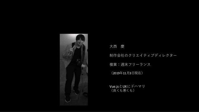 20191103_IT座談会12 UX design Slide 2