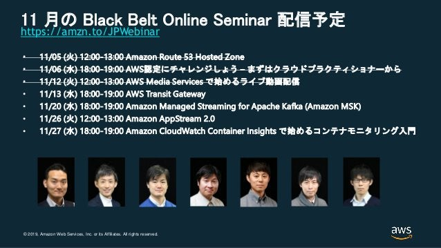 © 2019, Amazon Web Services, Inc. or its Affiliates. All rights reserved. https://amzn.to/JPWebinar 11 月の Black Belt Onlin...